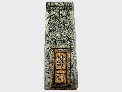 Portal Coffin Vase